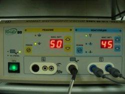 Аппарат электрохирургический ЭХВЧ-90-01 V «Эфа-м»